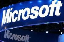 微软第四季度财报:游戏部门创收112亿