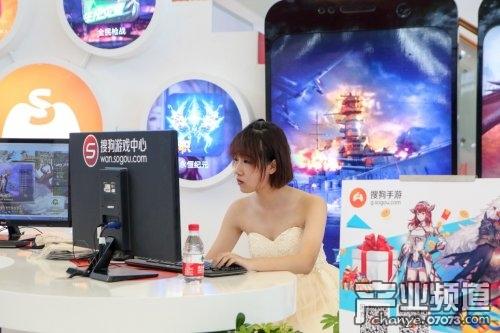 搜狗游戏携6大产品惊艳亮相2017China Joy