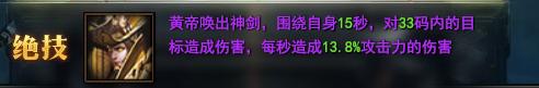 龙神契约黄帝好不好 天降皇帝全解析
