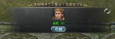 怒魂悟空传塔防封魔怎么玩