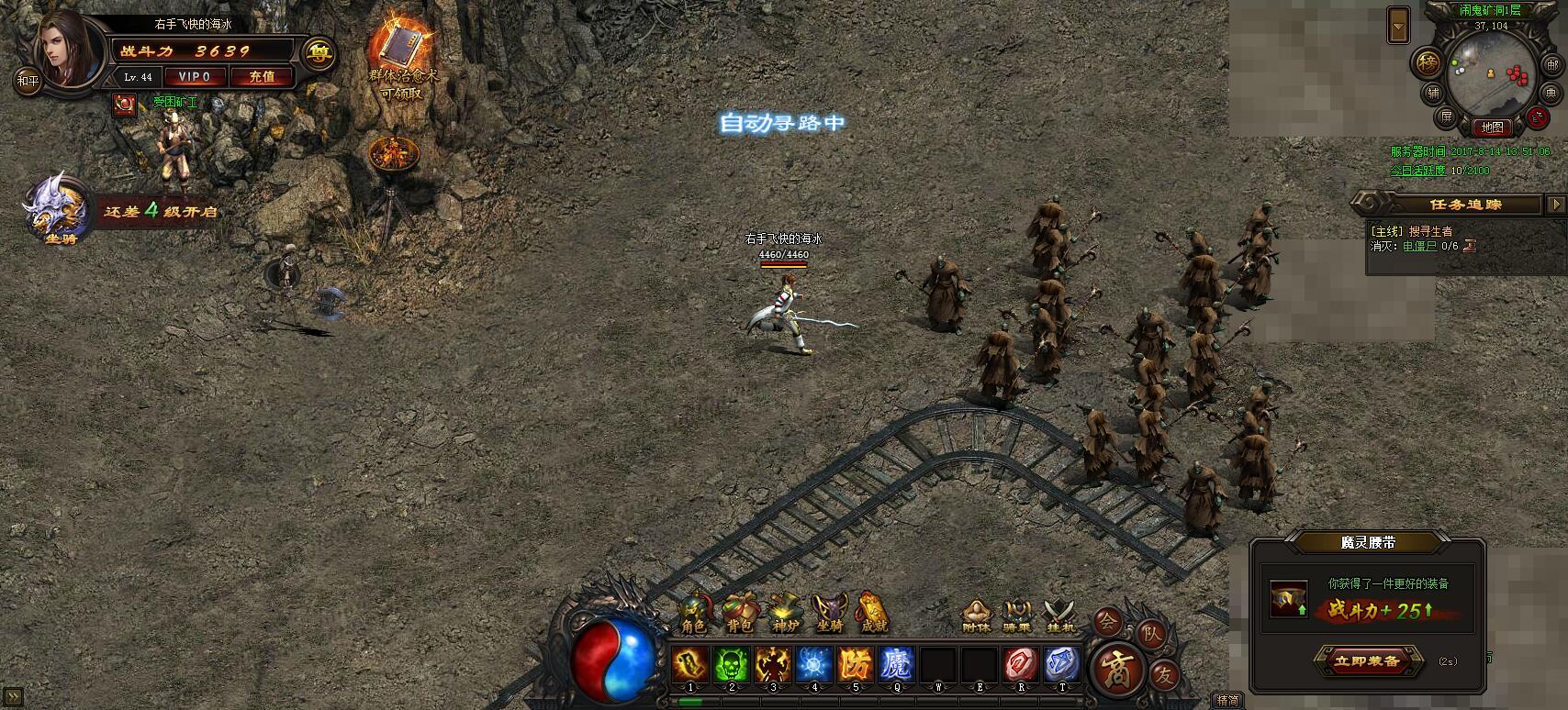 开天战游戏截图3