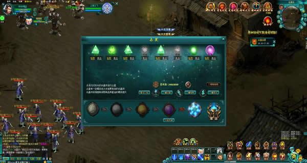 东方神话游戏截图4