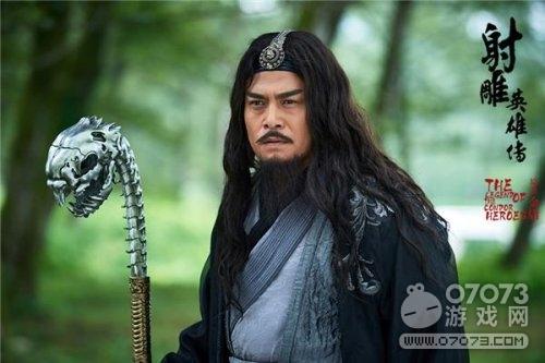 """射雕英雄传霸屏暑期档 演员黑子诠释双面""""西毒"""""""