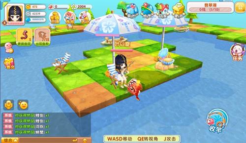 皮卡堂3D游戏截图4