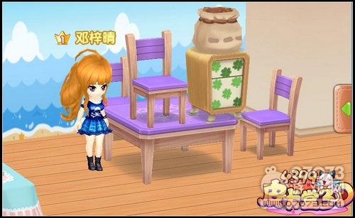 皮卡堂3d房间的升级和家具的布置