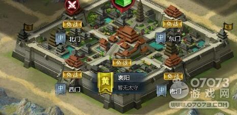 三十六计襄阳争夺战玩法攻略