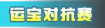 洛克王国档案室遇险 赵云子龙正式登场