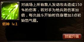霸者归来李广 李广才气天下无双