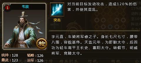霸者归来陈庆之 白袍战神