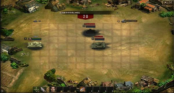 东方战狼游戏截图3