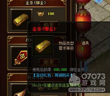 散人传说金币获得途径 如何获得金币