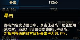 剑灵洪门崛起全职业输出提高攻略