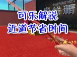 【宝哥解说】帝王之路4 惊现四星永久武器箱