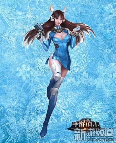 《生死狙击》电音少女 战场上的冰雪女王
