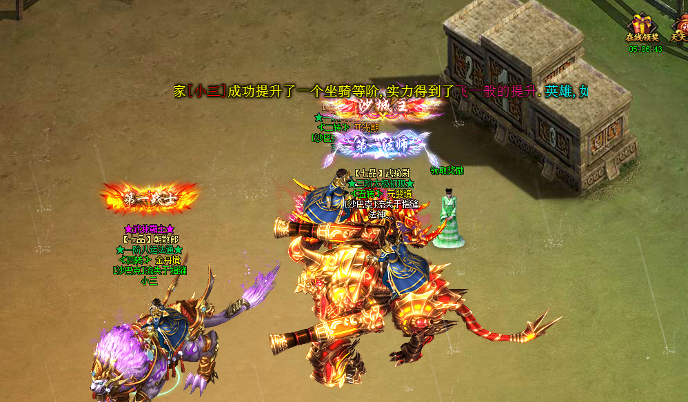 血魔之焚游戏截图3