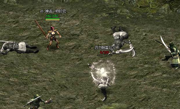圣王传奇游戏截图2