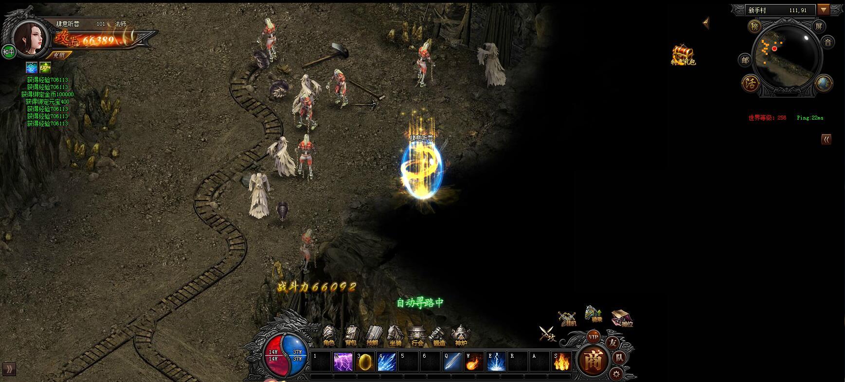 月影传说游戏截图2