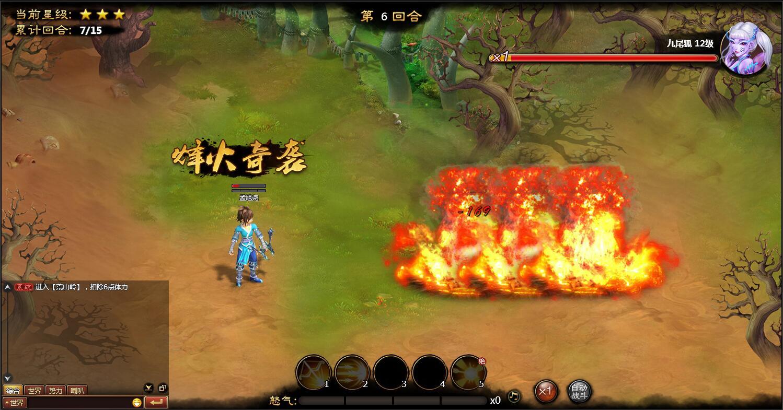 大唐荣耀游戏截图3