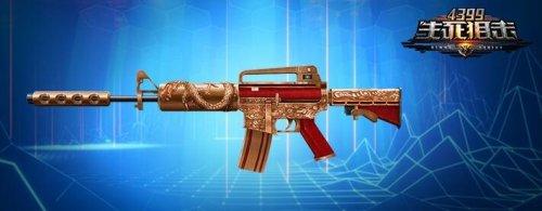 生死狙击M4A1-龙卓越级步枪