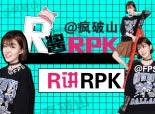 火线精英疯破山第十一期 R教官讲RPK