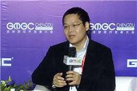 2017GMGC采访4399董事长骆海坚