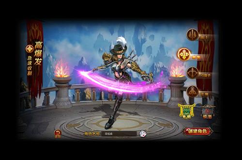 女神之怒游戏截图2