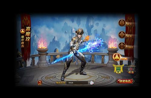 女神之怒游戏截图1