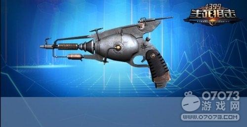 生死狙击电击小子卓越级武器