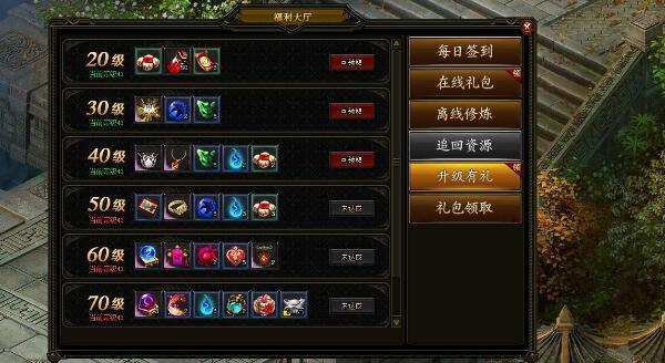九星乱世游戏截图3