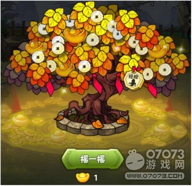 葫芦娃摇钱树攻略 铜币快速获得方法