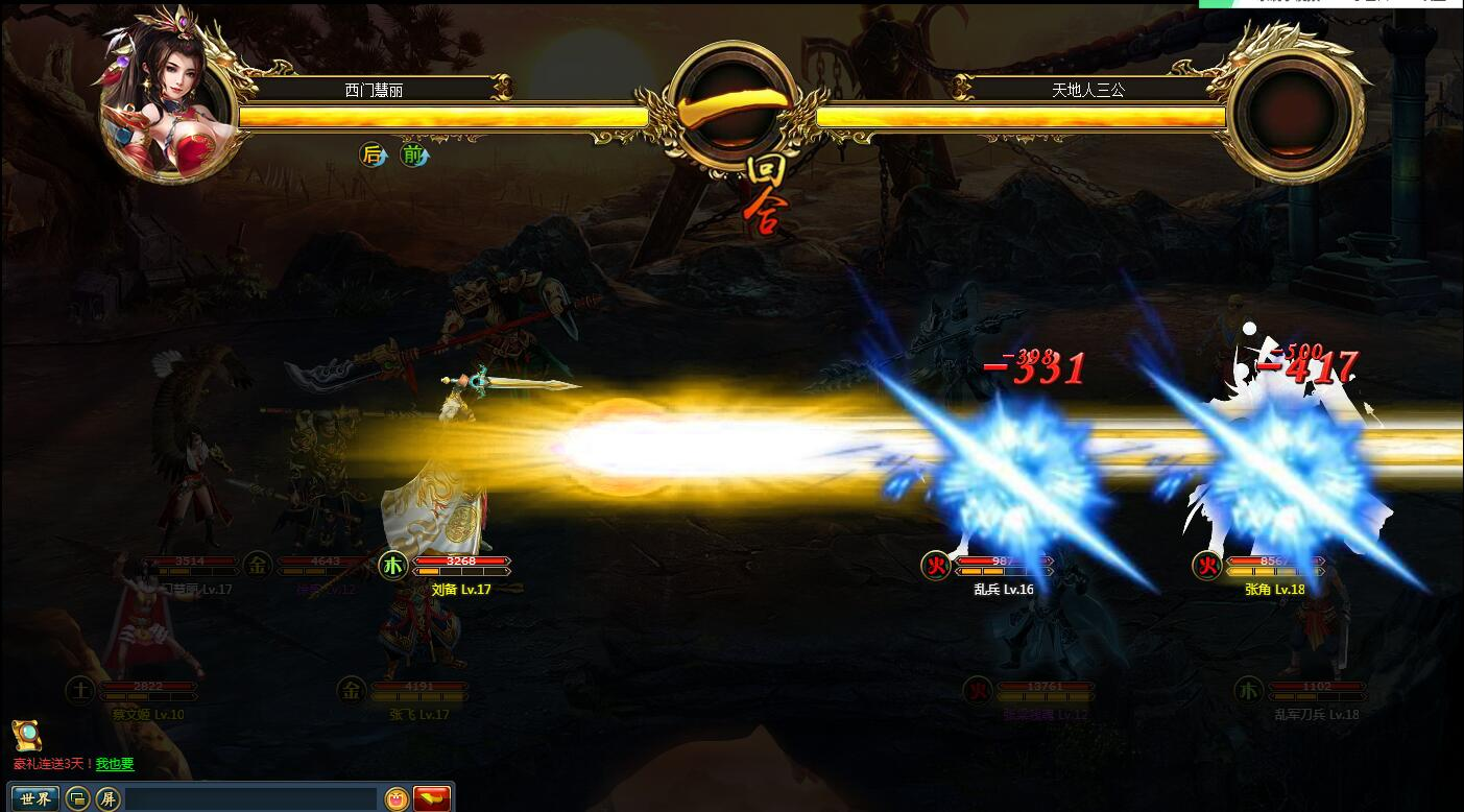 侠客江湖游戏截图2