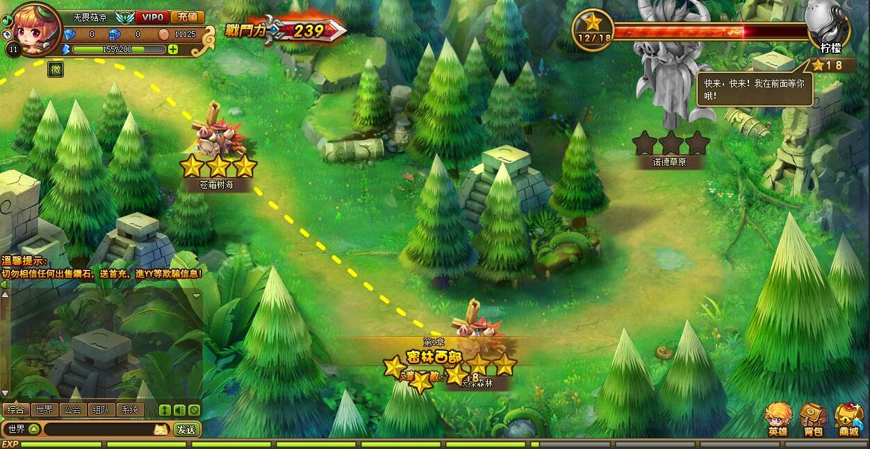 精灵塔防游戏截图3