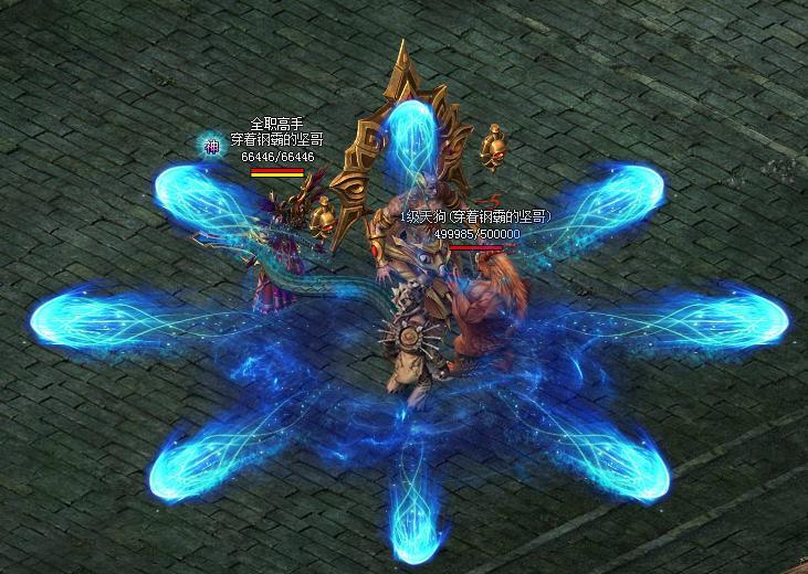 屠龙荣耀游戏截图2