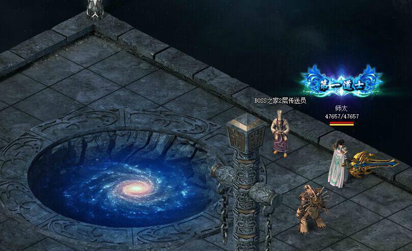 屠龙荣耀游戏截图1