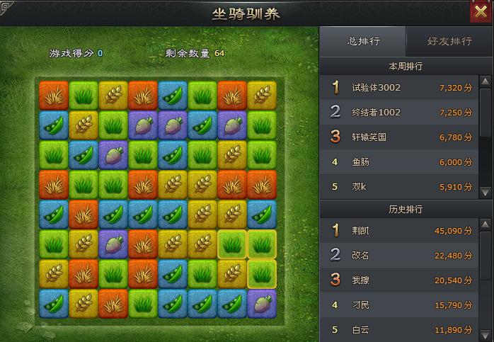 江湖-人在江湖游戏截图1