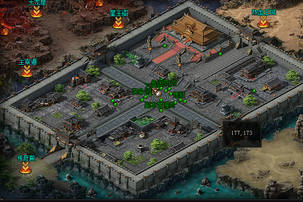 炎龙传奇游戏截图1