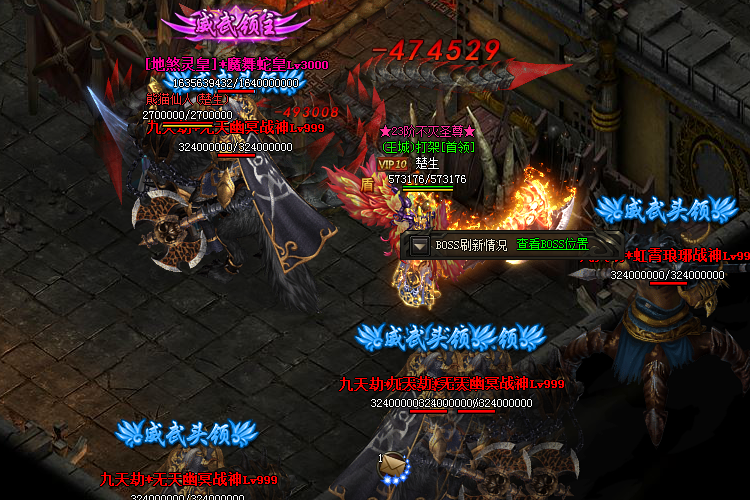 炎龙传奇游戏截图3