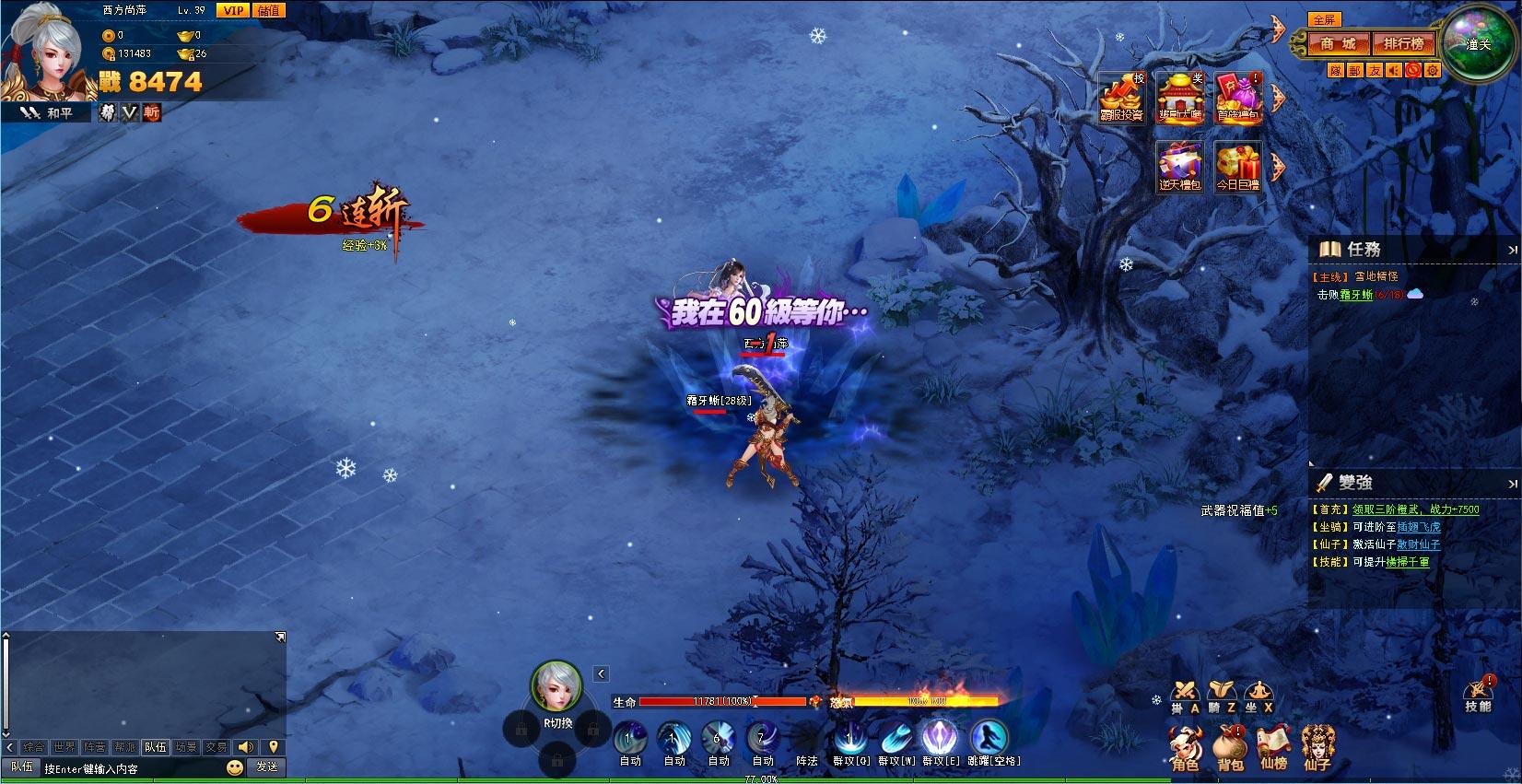 魔神世界游戏截图3