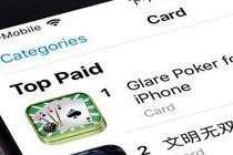 中国市场卡牌类iOS游戏收入飙增236%
