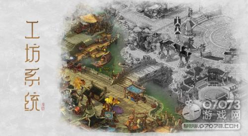 梦幻西游手游地图洛阳城图鉴一览