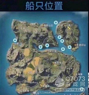 荒野行动最全物资地图 枪械车辆船只一览