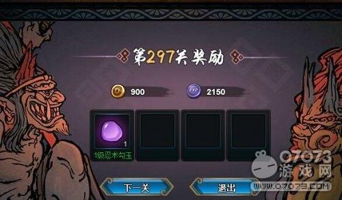 火影忍者ol火主忍考297关阵容分享