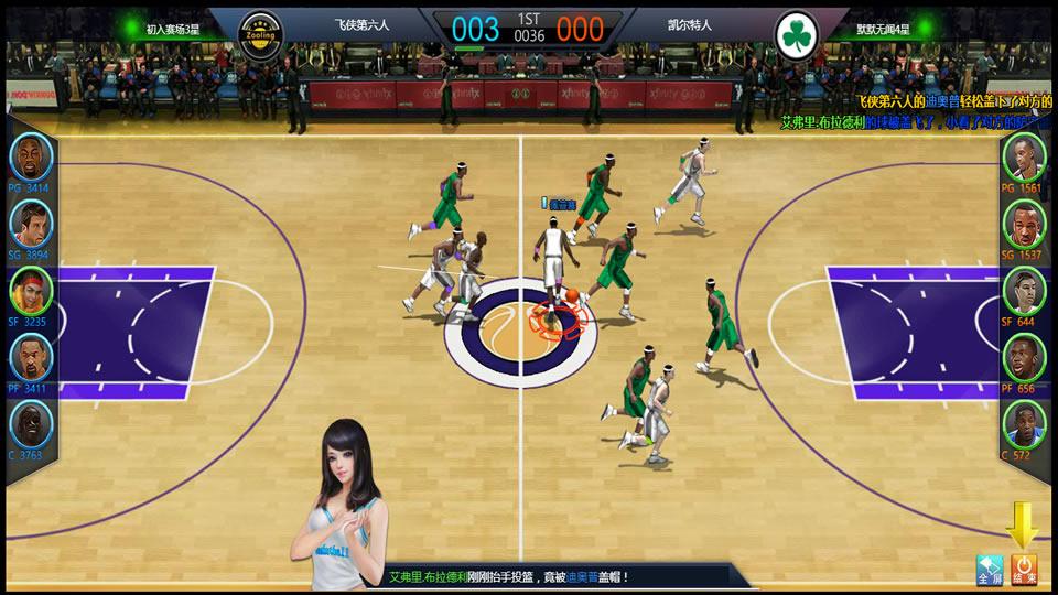 职业篮球经理游戏截图2