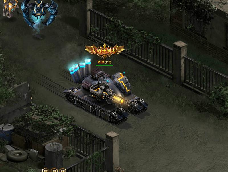 硬核帝国游戏截图1