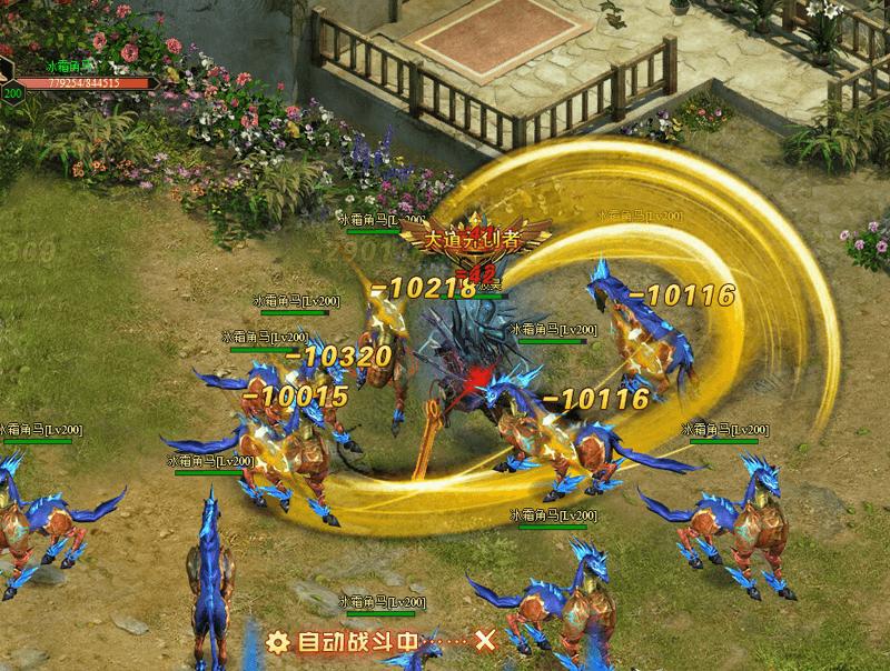 硬核帝国游戏截图4