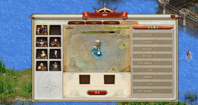 海战传奇游戏截图1