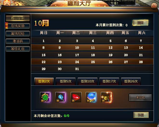 皇城战游戏截图3