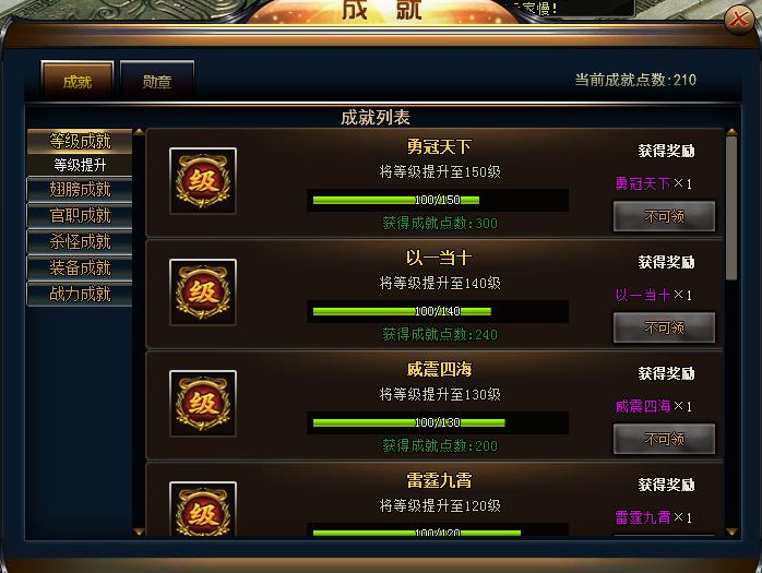 皇城战游戏截图2