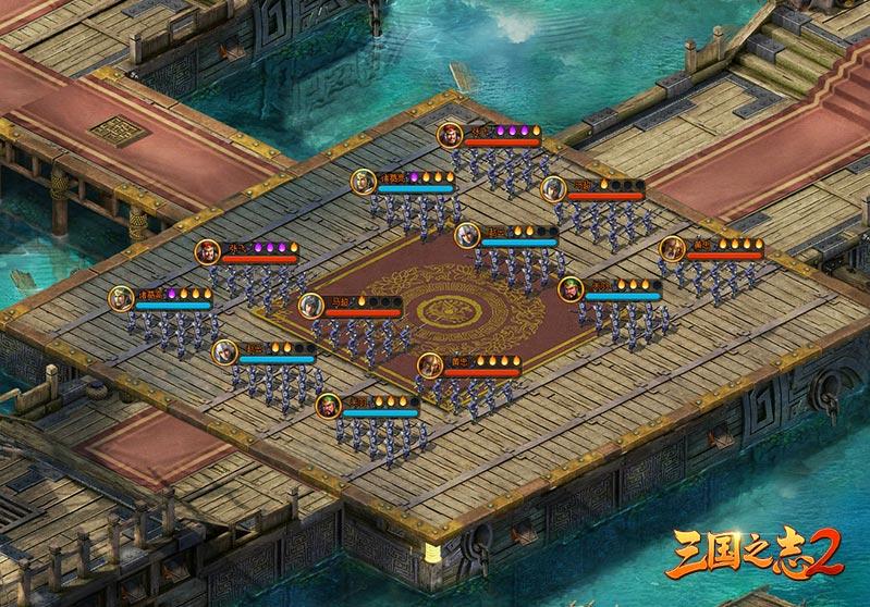 三国之志2游戏截图2