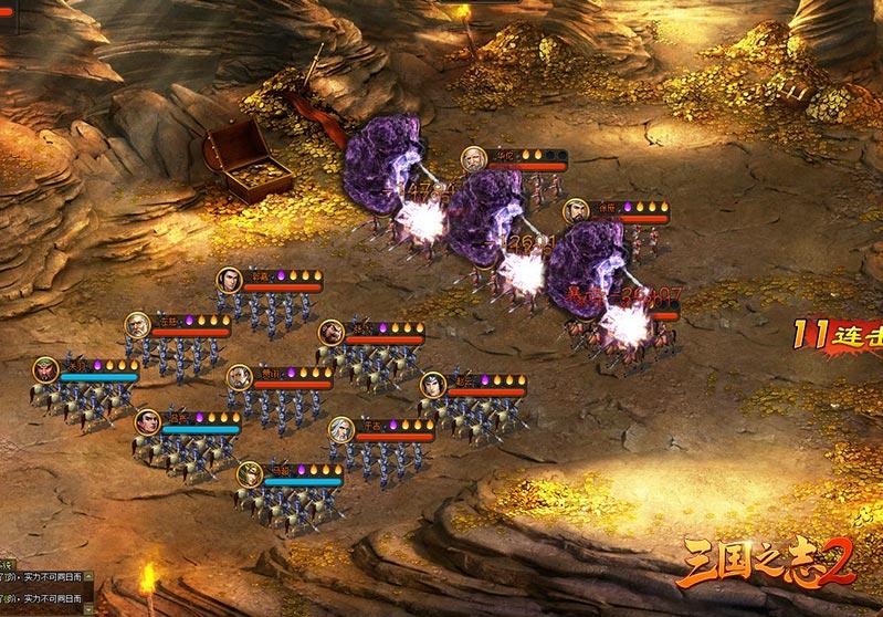 三国之志2游戏截图1